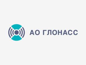 ГЕОЛИД получил статус агента АО «ГЛОНАСС»